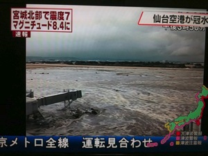 Sendai Airport flooded