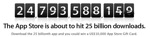 App Store Countdown
