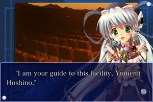 Planetarian Screenshot
