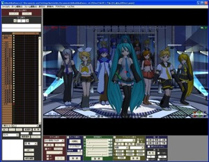 MikuMikuDance screenshot
