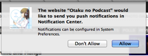 Otaku no Podcast push notification banner