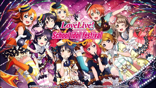 LLSIF Intro Screen